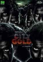 City of Gold - Mumbai 1982: Ek Ankahee Kahani