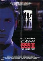 Curso de 1999 II (Clase del 99 II: El sustituto)