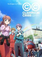 Classroom Crisis (TV Series)