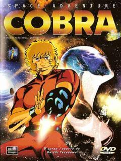 Space Adventure Cobra (Serie de TV)