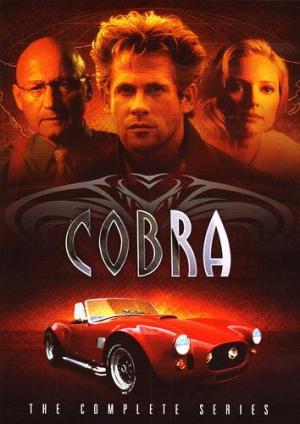 Cobra (Serie de TV)