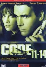 Code 11-14 (TV)