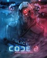 Code 8 (C)