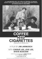 Coffee and Cigarettes II (Coffee and Cigarettes: Memphis Version) (C)