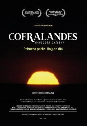 Cofralandes I: Hoy en día