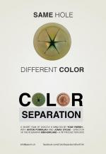 Color Separation (C)