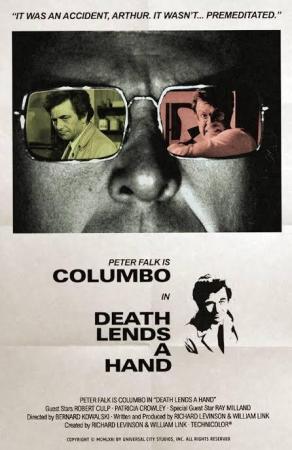 Columbo: Death Lends a Hand (TV)