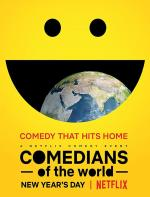 Comedians of the World (Serie de TV)