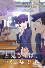 Komi Can't Communicate (TV Series)