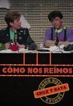 Cómo nos reímos: Cruz y Raya (TV)