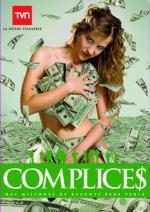 Cómplices (Serie de TV)