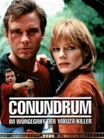 Conundrum (TV)