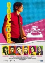 Coolness (C)