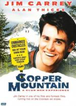 Copper Mountain (TV)