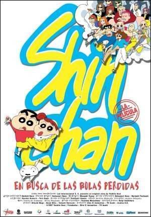 Crayon Shin-chan ankoku tamatama daitsuiseki
