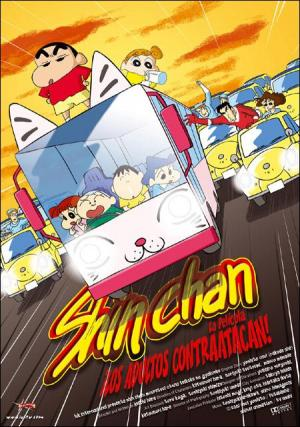 Shin Chan: The Adult Empire Strikes Back