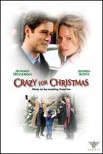Todo es posible en Navidad (TV)