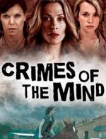 Crimes of the Mind (TV)