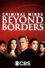 Mentes criminales: Sin fronteras (Serie de TV)