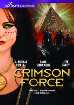 Crimson Force (TV)