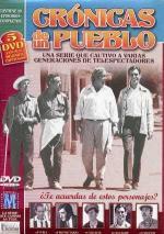 Crónicas de un pueblo (Serie de TV)