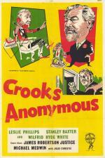 Ladrones anónimos