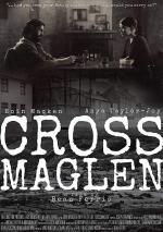 Crossmaglen (C)