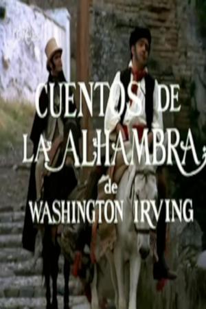 Cuentos de la Alhambra (TV)
