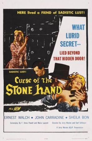 La maldición de la mano de piedra