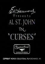 Curses! (C)
