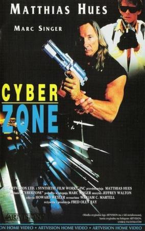 Zona cibernética