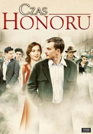 Time of Honor (Serie de TV)