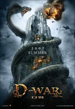 D-War (Dragon Wars)