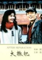 After Separation