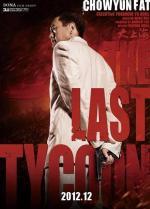Da Shang Hai (The Last Tycoon)
