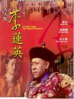 Li Lianying: The Imperial Eunuch