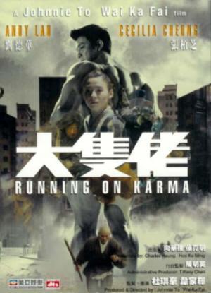 Daai chek liu (Running on Karma)