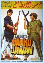 Daaku Aur Jawan