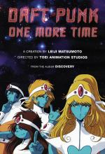 Daft Punk: One More Time (Vídeo musical)