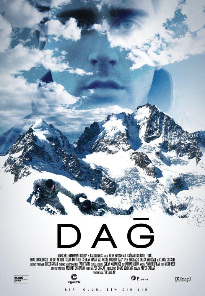 the mountain ii movie