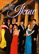 Destined Hearts (TV Series)