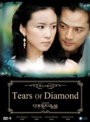 Tears of Diamonds (Serie de TV)