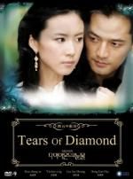 Tears of Diamonds (Serie de TV)