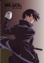 Darker Than Black (Serie de TV)