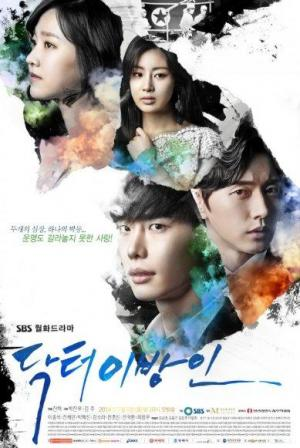 Doctor Stranger (Serie de TV)