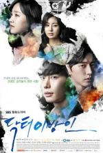 Doctor Stranger (TV Series)