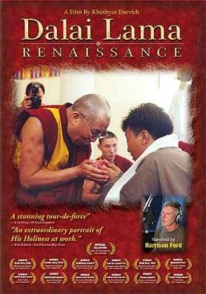 Dalai Lama renacimiento