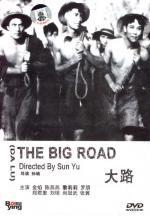 La gran carretera