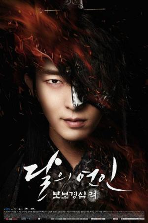 Moon Lovers: Scarlet Heart Ryeo (TV Series)