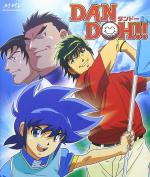 Dan Doh!! (Serie de TV)